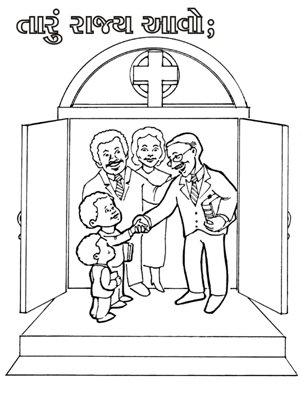 Prayer lessons for kids